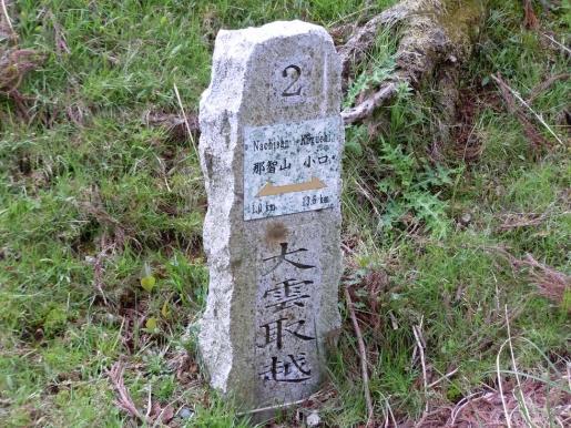 DSCN0244番号道しるべ2.JPG