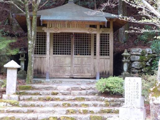 DSCN0292地蔵茶屋跡の近く.JPG