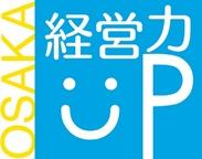 osaka_keieiryokuup_logo-vert.jpg