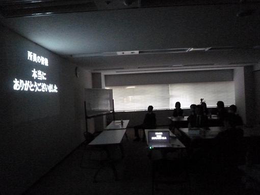 20130219-movie.png