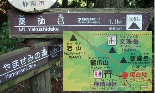 20101120_Ryuso_01_05_hozumi_annaizu.jpg