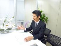 松村西尾合同会計事務所